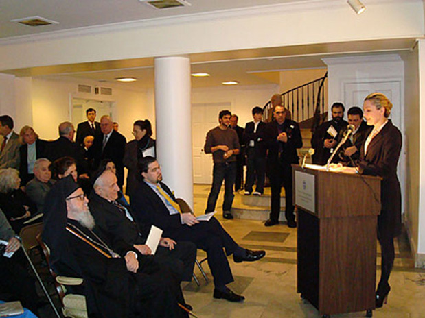 Holocaust Remembrance Day of the Greek Jewry 2008