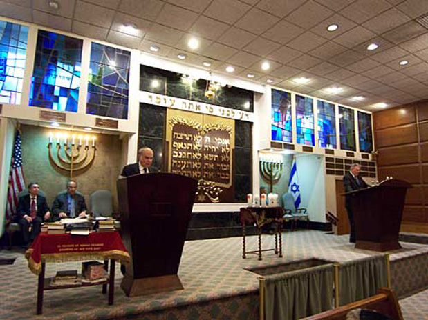 Yom Hashoa Memorial Service in Forest Hills, New York