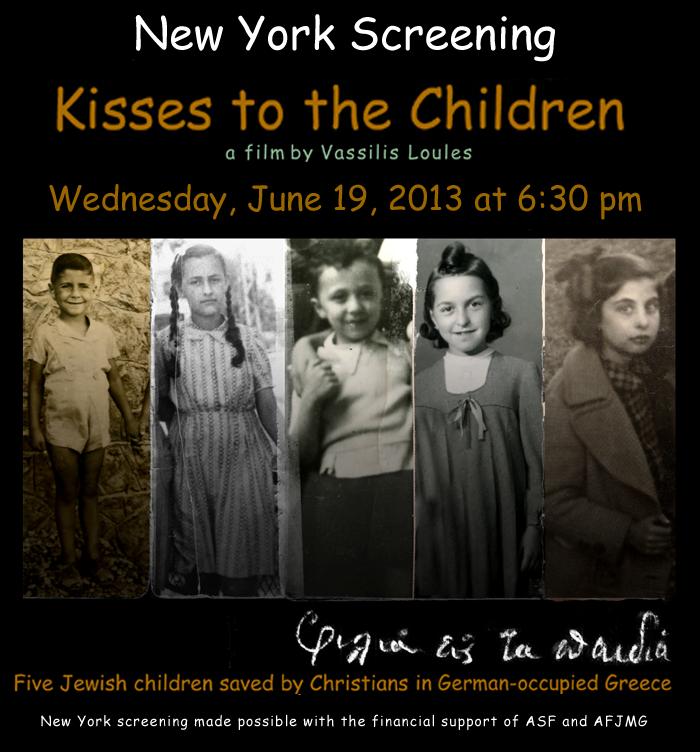 NY-screening