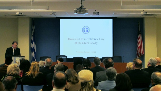Holocaust Remembrance Day of the Greek Jewry at the Greek Press Office in New York